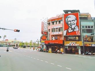 竹市火車站前角地 蟬聯地王