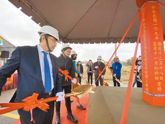 海山漁港設太陽能板 年減碳700公噸