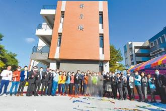 田中高中65周年校慶 蒔月樓揭牌