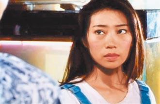 Top4 女星演出《玉蒲團》走紅 息影當酒店公關遭下藥性侵