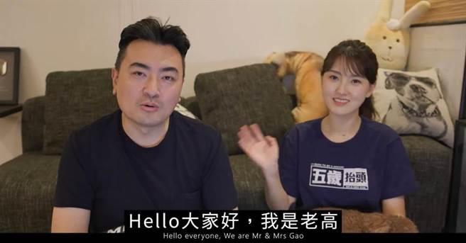 老高與小茉客串蔡依林MV,引起網友議論。(圖/廖人帥臉書)