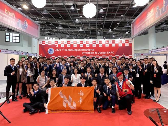 2020高雄國際發明展,龍華科大是最大贏家,全體參賽師生開心合影。(龍華科大提供/李侑珊台北傳真)