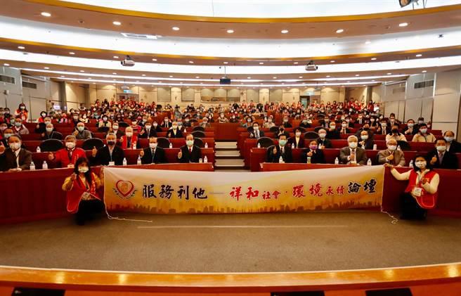 「中華民國服務利他促進會」12月19日舉辦以「服務利他」為主軸做學術交流,各專家學者與現場嘉賓互動熱絡。(主辦單位提供)