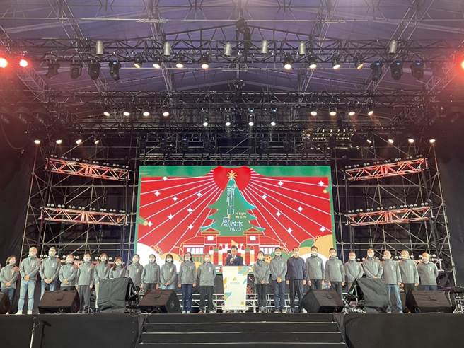 新竹市長林智堅在感恩晚會上率市府一級主管上台,表示2020是充滿挑戰與希望的一年。(新竹市府提供/邱立雅竹市傳真)