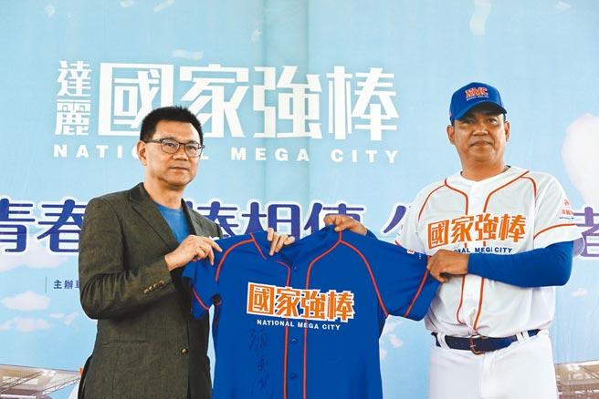 達麗建設禮聘於台南出生的陳金鋒擔任「國家強棒」代言人。
