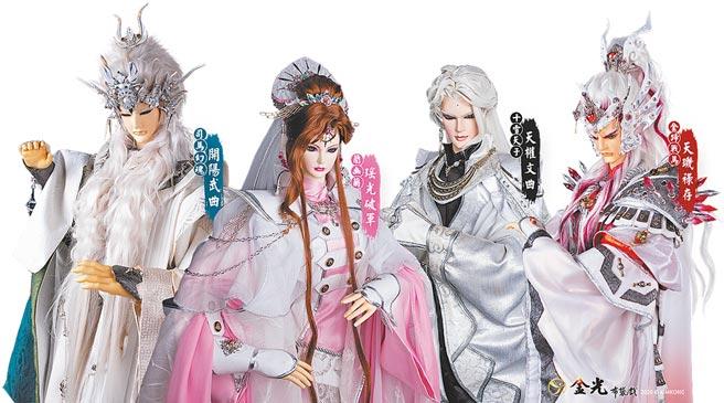 司馬幻魂(左起)、藺幽蘭、十雪天子及金蹄戰馬於地界侵略屢傳捷報。(金光多媒體提供)