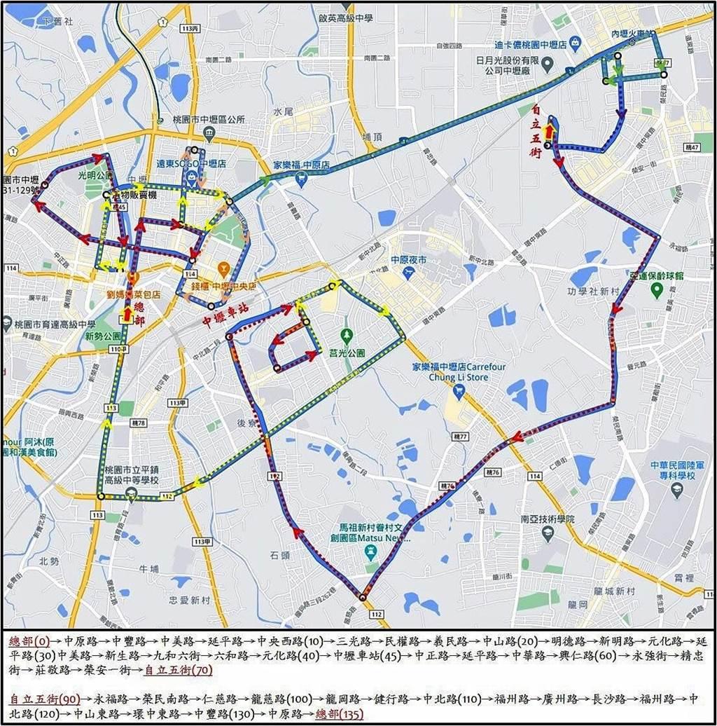 罷王團體今展開貪食蛇機車遊行。(圖/摘自罷免王浩宇臉書)