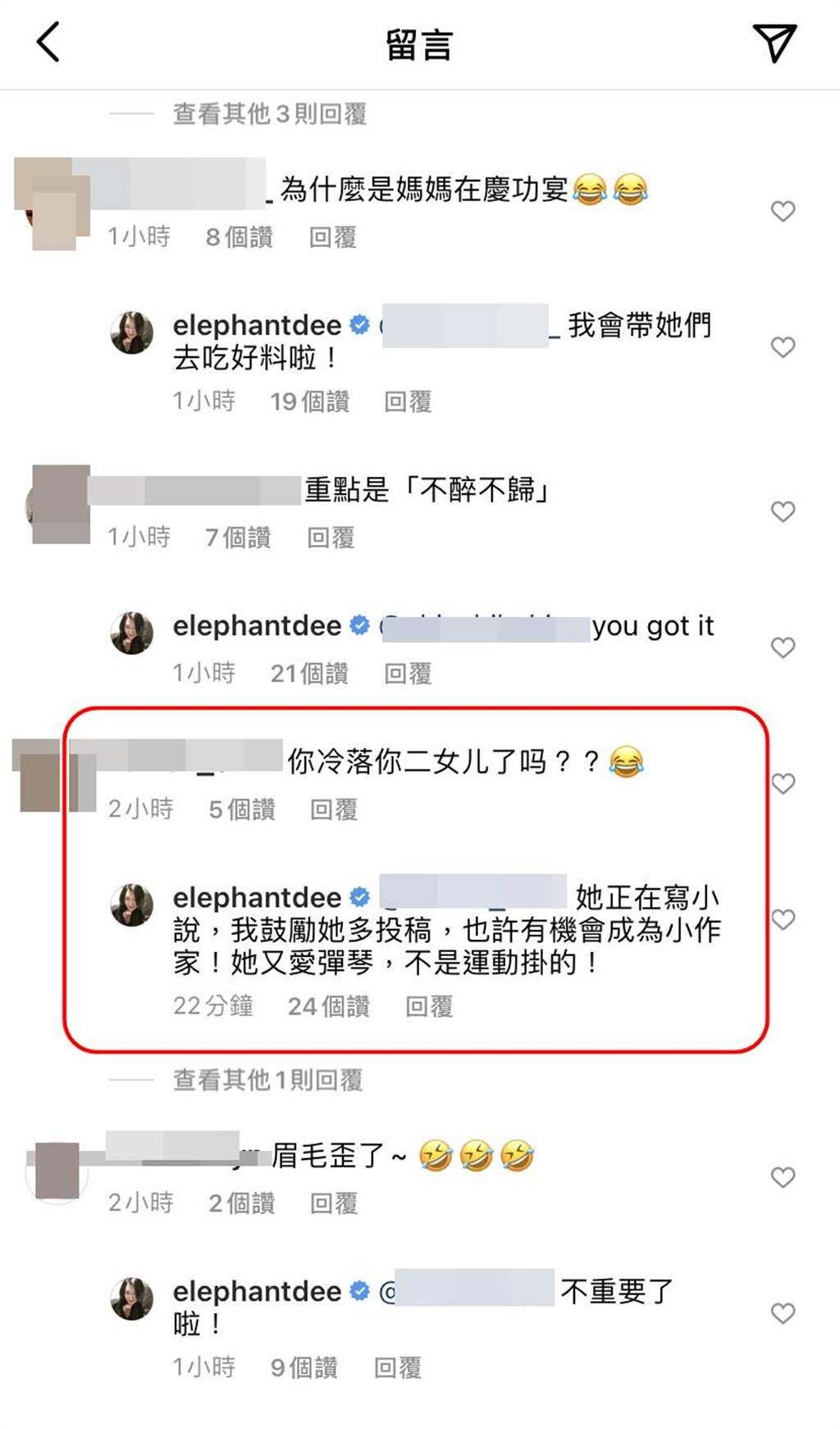 小S回应网友留言。(图/取材自小S Instagram)