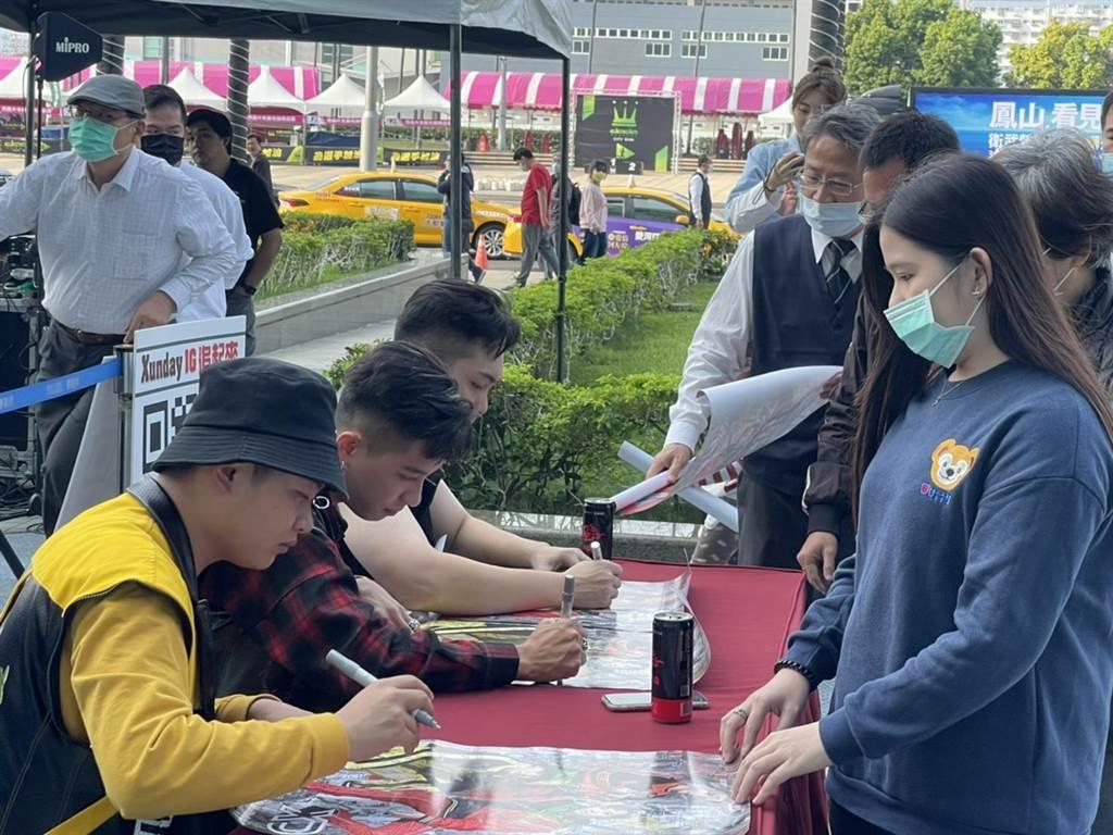 「XUNDAY」19日在高雄梦时代蓝鲸舘举办见面会。(尬音乐提供)