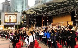 天公作美 雙北管樂四百多人空前合奏