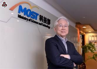 第11次全科會明登場  擘畫台灣2030科技願景