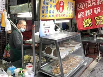 【玩FUN飯】古早味芋頭碗粿勾回憶 三代傳承 配料滿滿滿