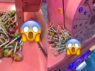 驚!遊樂場夾娃娃機見「老鼠啃棒棒糖」 網嚇瘋:快吐了