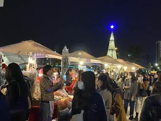 台南「Ho趣啦!聖誕市集」 連續2周末河樂廣場登場
