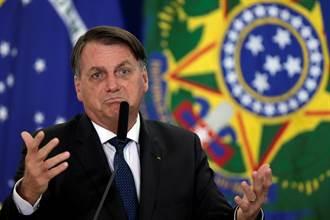 巴西總統:疫情快結束 全球不該急著出疫苗
