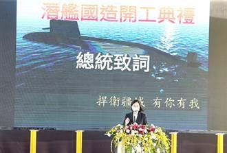 CNN:台灣潛艦可阻止陸攻擊數十年