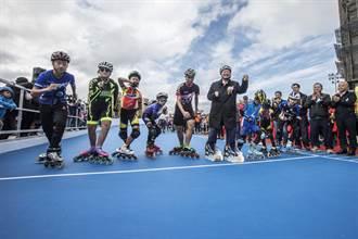 新竹縣首座國際標準競速滑輪溜冰場 啟用