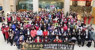 葫蘆墩文化中心志工隊 獲最高榮譽「文化部團隊獎」