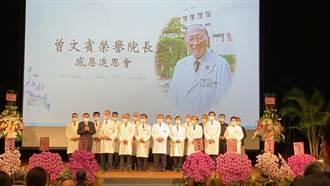 陳建仁緬懷「烏腳病之父」 憐憫之心替醫生樹立典範
