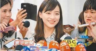 綠營粉專號召「抗中保台」挺黃捷 網友吐槽:背骨不用多她一人