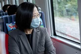 南迴鐵路電氣化 蔡英文:讓更多國內外旅客來東台灣