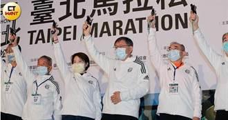 台北馬拉松綿綿細雨中起跑 冠軍來自肯亞奪得180萬獎金