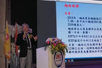 越南疫情控制得宜 台越經貿交流有望提高