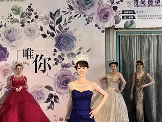 基隆東岸廣場婚紗展 崇右生打造7模特