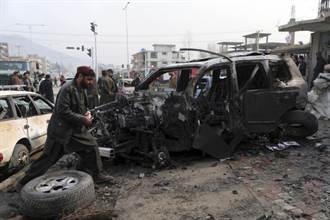 阿富汗發生針對國會議員的炸彈攻擊  造成9人身亡