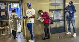 疫情止不住!南非驚傳變種新冠病毒 傳播速度更快