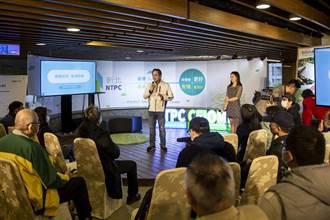 合作國際組織 IFOAM Asia  新北有機農業行銷講座線上線下大爆滿