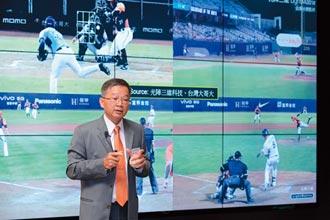 工研院南分院執行長 吳誠文:樂觀運動科技市場