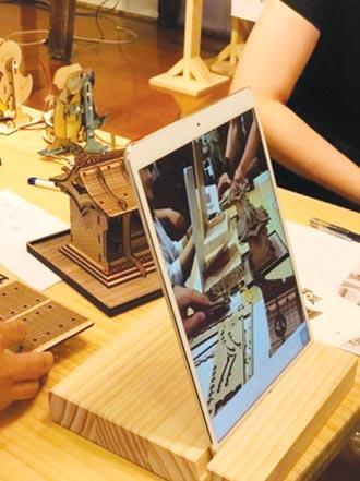亞軍 東瑭國際 AR文創行銷在地觀光
