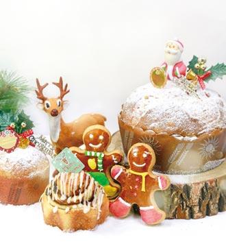 裕元花園酒店 耶誕甜點吹北歐風