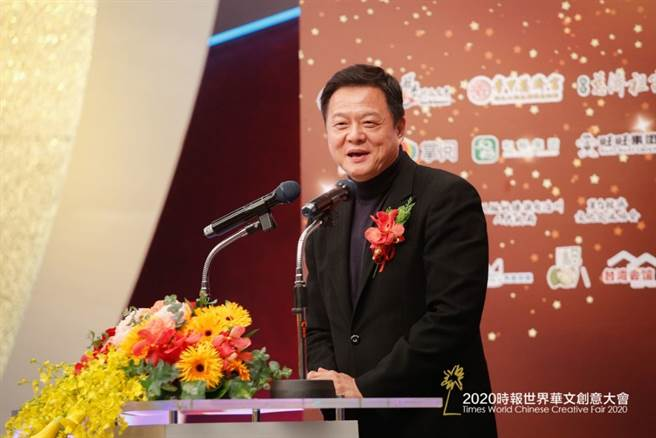 旺旺集團副董事長周錫瑋致詞。(圖/時報獎執委會提供)