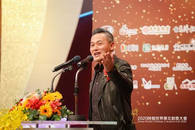 臺北市廣告公會理事長鄧博文致詞。(圖/時報獎執委會提供)
