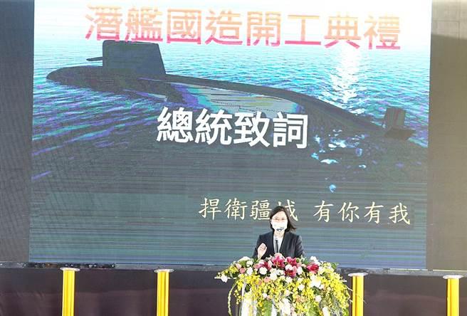 台灣於11月底正式啟動潛艦國造,CNN 20日刊文指出,我國的潛艇艦隊將能夠阻止來自北京的入侵長達數十年。圖為11月24日,潛艦國造在高雄台船公司廠房的開工典禮。(資料照/中央社)