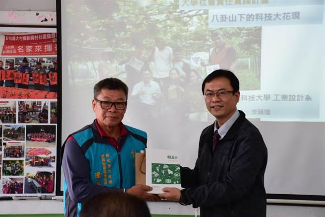 計畫主持人、助理教授李雁隆老師(右)將成果發表冊贈與社區留念,左為社區理事長黃柏森。(謝瓊雲攝)