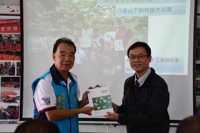 計畫主持人、助理教授李雁隆老師(右)將成果發表冊贈與社區留念,左為新興村長黃世昌。(謝瓊雲攝)