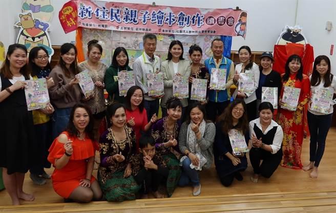 雲林縣政府發表新住民繪本故事,訴說越南、印尼的特色風土民情。(張朝欣攝)