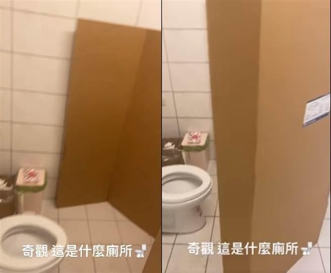 超商廁所沒有裝門(圖片截自爆怨公社)