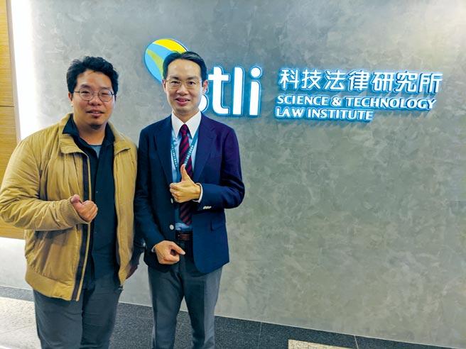 資策會科法所法律研究員陳昱宏(右)與勁格貝爾執行長林敬倫(左)共同合影。圖/資策會科法所提供