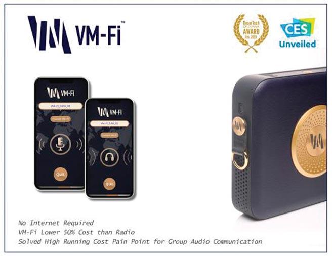 VMFi聲麥無線-AI口譯解決埔里觀光難題。圖/業者提供
