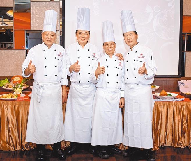 台北福華四大主廚:王永宗(左起)、劉宜嘉、葉晉城及巫政瀚,是福華外帶年菜年年擁有好口碑的幕後推手。圖/業者提供