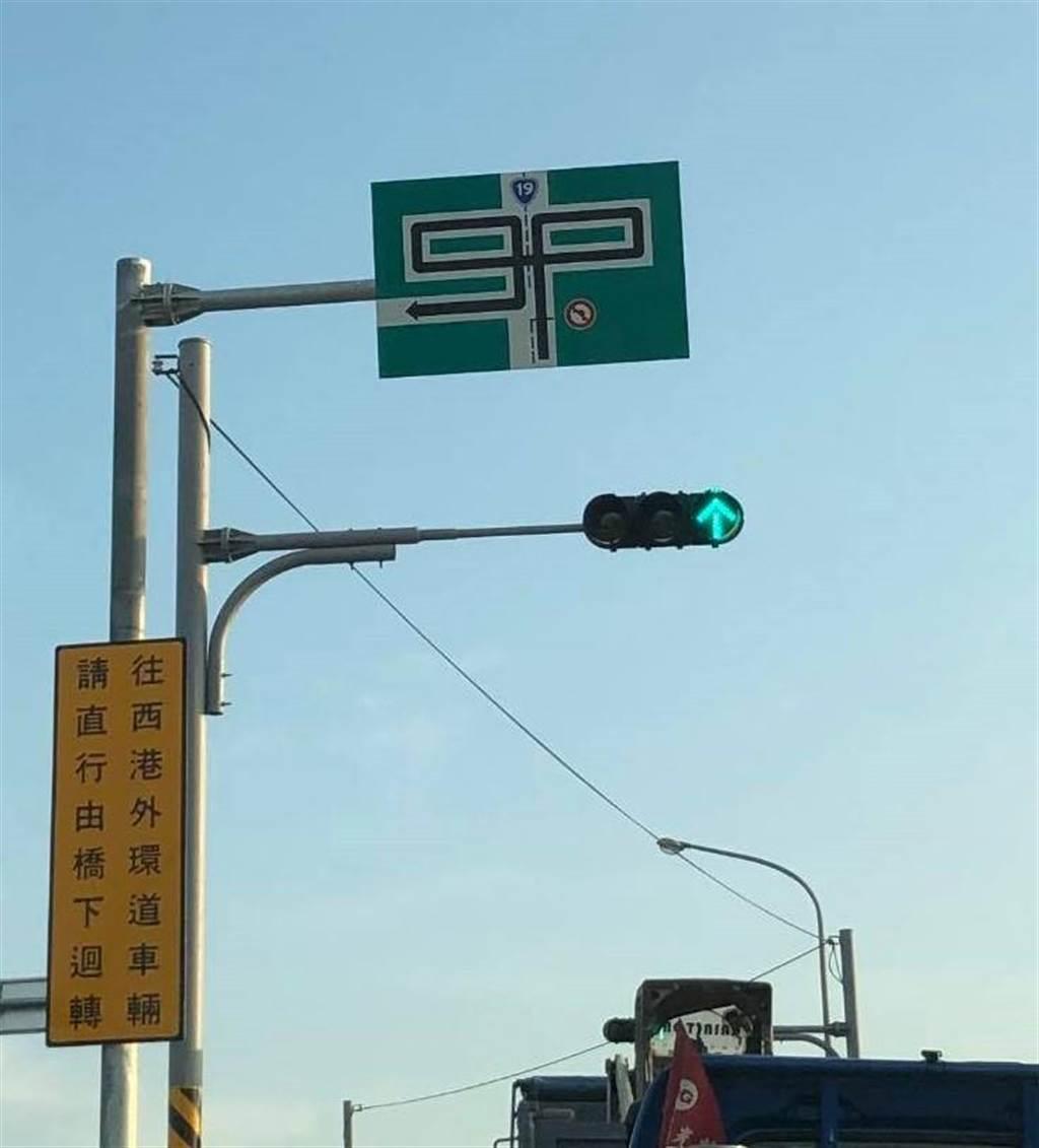台南西港大橋下的「七段式左轉」,被網友熱烈討論。(翻攝新·路上觀察學院臉書)