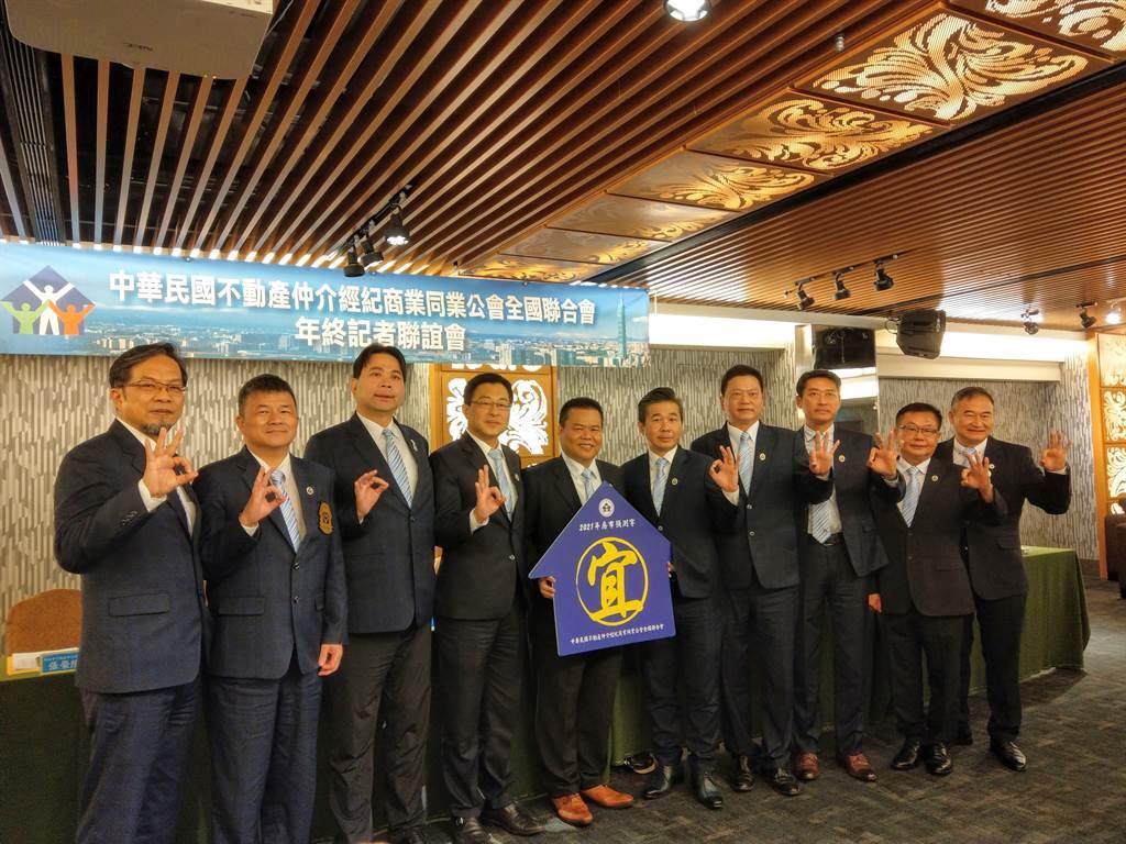 中華民國不動產仲介經紀商業同業公會全國聯合會預測,全台明年買賣移轉棟數將有機會突破33萬棟。(葉思含攝)