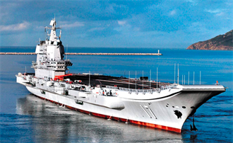 蘭寧利》陸航母穿越台海 威嚇外軍