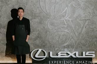 LEXUS年度盛事 摘星最夯餐廳logy