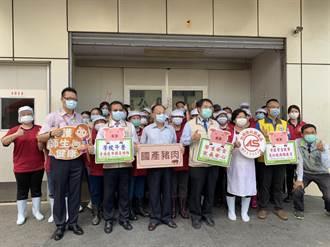 台南市營養午餐全用國產肉品 違規團膳業者最高罰10萬並終止契約