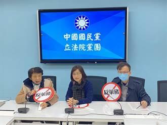 沈智慧拜会蓝白党团 吁朝野对莱猪具名表态